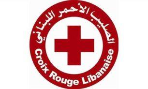 الصليب الأحمر اللبناني يضع خطاً ساخناً لطلب أجهزة تنفس image