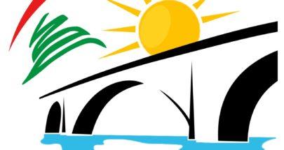 بلدية نهر ابراهيم: شراء كمية من أدوات الاوكسيجين وتأمين الادوية image