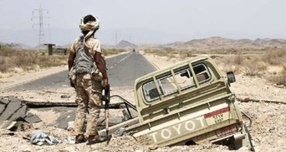 واشنطن تعفي جماعات الإغاثة من عقوبات الحوثيين image