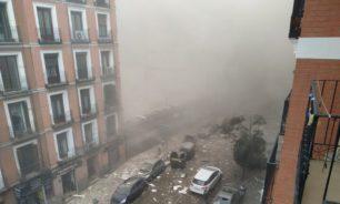 بالفيديو: انفجار يهز العاصمة الإسبانية مدريد image