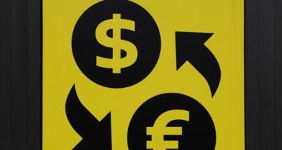 لماذا يجب شراء اليورو بدلا من الدولار في 2021؟ image