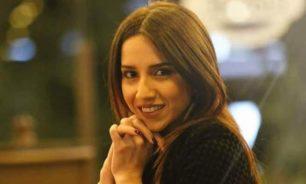 """بالفيديو جويل الحاج موسى عروس 2021... وهذا ما قالته عن مغادرتها """"الجديد"""" image"""
