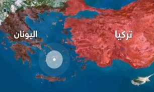 بدء المحادثات التركية اليونانية بشأن أزمة شرق المتوسط image