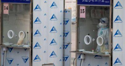 الصين تسجل أول وفاة بكورونا منذ 13 الجاري image