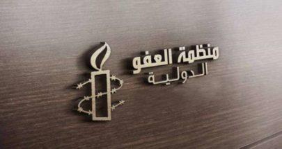 """""""العفو الدولية"""": الأمن اللبناني استخدم أسلحة فرنسية لقمع متظاهرين سلميين image"""