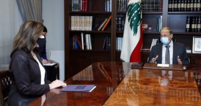 الرئيس عون بحث وشيا مستقبل العلاقات اللبنانية – الاميركية image