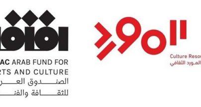"""""""صندوق التضامن مع لبنان"""" يطلق دورة دعم للمؤسّسات والفضاءات image"""