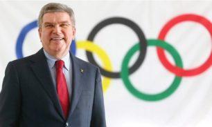 توماس باخ يؤكد إقامة الألعاب الأولمبية الصيفية في موعدها image