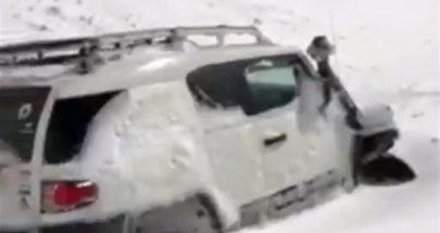 بالفيديو: العاصفة الثلجية احتجزت عدداً من السيارات الرباعية الدفع image