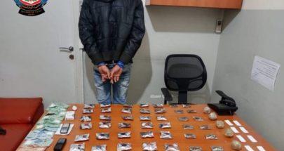 """""""ضبطت في حوزته كمية كبيرة من المخدرات موضبة للترويج"""".. بقبضة أمن الدولة image"""