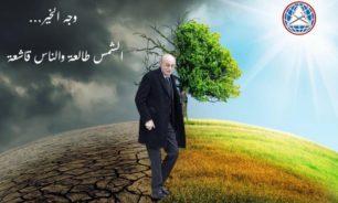 بالصورة... أبو فاعور لجنبلاط: وجه الخير الشمس طالعة والناس قاشعة image