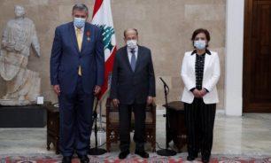 """عون يمنح كوبيتش """"وسام الأرز الوطني"""" image"""