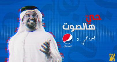 """حسين الجسمي يتغزل بحب السعودية في """"حي هالصوت"""" image"""