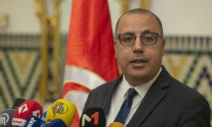 رئيس وزراء تونس يجري تعديلا وزاريا واسعا وسط توتر سياسي image