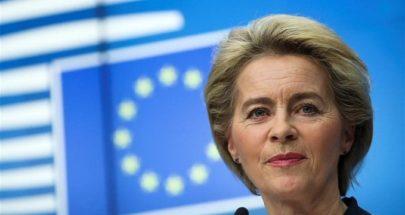"""رئيسة المفوضية الأوروبية تطالب روسيا """"بالافراج فورا"""" عن نافالني image"""
