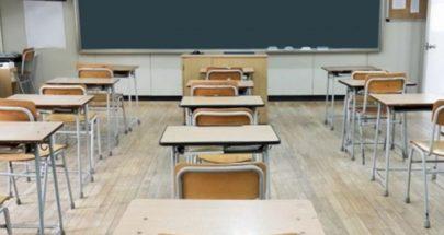 ما مصير العام الدراسي؟ image