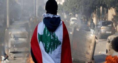 """مسؤول كبير: هناك مخطط لتدمير لبنان… """"يعلمون ويعطلون الحلول"""" image"""