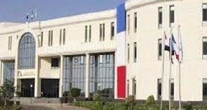 المركز الفرنسي في لبنان: النسخة ال 6 من ليلة الافكار في 28 الحالي image