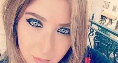 مأساة جديدة.. كورونا يخطف ستيفاني ابنة الـ31 عاما! image