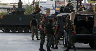 كمين للجيش في البقاع؟ image