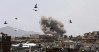 بالفيديو: دوي انفجار قوي في العاصمة السعودية image