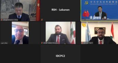 """أحمد الحريري يبحث أبرز المستجدات مع """"الشيوعي الصيني"""" image"""