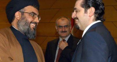 حزب الله والحريري... العلاقة المثيرة للجدل image