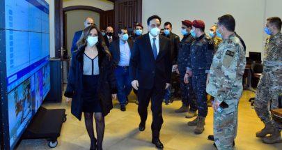 وزيرة الدفاع تفقدت مع الرئيس دياب غرفة إدارة الكوارث image