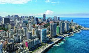 بيروت... ثالث اغلى مدينة في العالم image