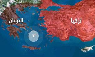 """مناورات عسكرية يونانية أمريكية قبرصية… إعلام تركي يعتبرها """"استفزازا خطيرا"""" image"""