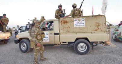 مقتل 11 من الحشد الشعبي في مواجهات عنيفة مع داعش شمالي العراق image