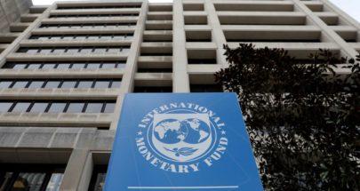 صندوق النقد يتوقع خسارة العالم 22 تريليون دولار بـ 5 سنوات image