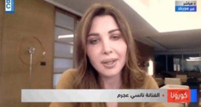 نانسي والمصير المجهول image