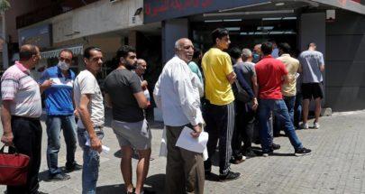 """""""واقع صعب"""".. 25 بالمئة فقط من اللبنانيين لا يحتاجون إلى مساعدة image"""