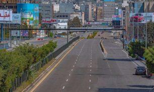 لبنان الى تمديد الإقفال العام... حتى 8 شباط image