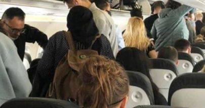 مسافرون بلا كمّامة image