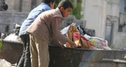 أطفال البحث بين النفايات... أي مصير ينتظرهم؟ image