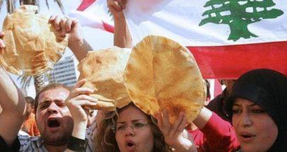 دولة التجار تَستَسهِل جيبة الموطن: الخبز مِثالاً image