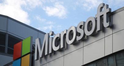 """""""مايكروسوفت"""" تحقق إيرادات تفوق التوقعات image"""