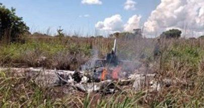 وفاة 4 لاعبين ورئيس نادي بالماس البرازيلي في حادثة تحطم طائرة image