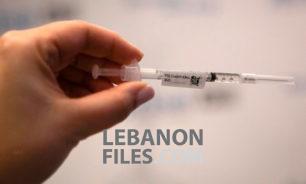 تفاصيل عملية توزيع اللقاح على اللبنانيين في الأيام المقبلة image