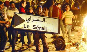 """""""حروب إلغاء"""" في المستنقع اللبناني image"""