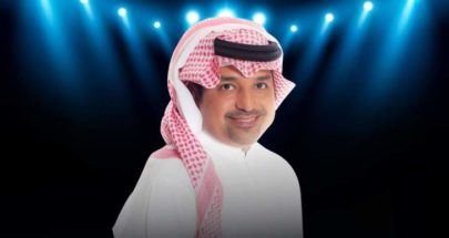 رامي عياش وأحلام ورابح صقر ينعون والدة راشد الماجد image