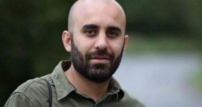 الصحافي رضوان مرتضى امام القاضي غسان عويدات اليوم image