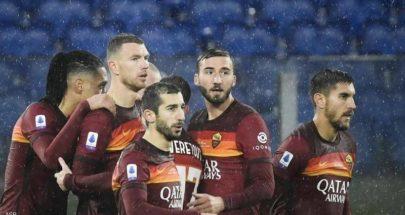 """روما الإيطالي.. هزيمة وخروج و""""فضيحة إدارية جديدة"""" image"""