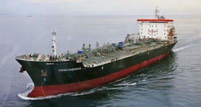 غرق سفينة شحن روسية قبالة سواحل ولاية بارطن التركية image
