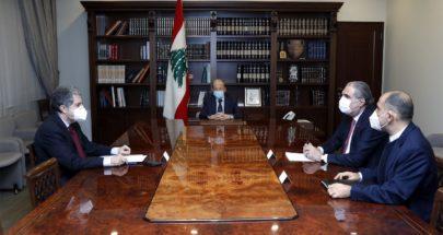 التدقيق المالي الجنائي في لقاءات الرئيس عون image
