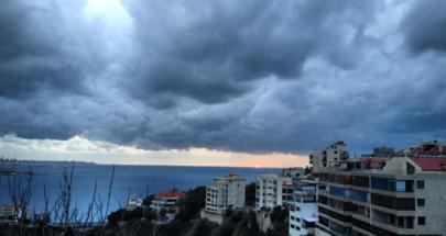 منخفض جوي يؤثر على لبنان... متى ينتهي؟ image