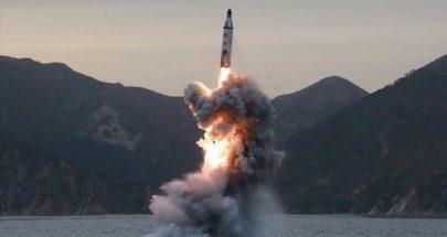كوريا الشمالية تكشف عن صاروخ باليستي جديد تطلقه غواصات image