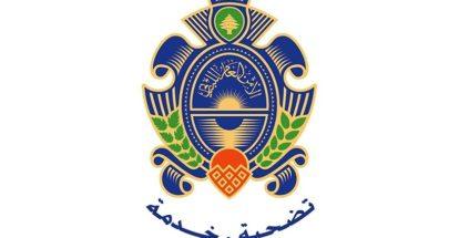 المعابر البرية مفتوحة أمام اللبنانيين بشرط.. image